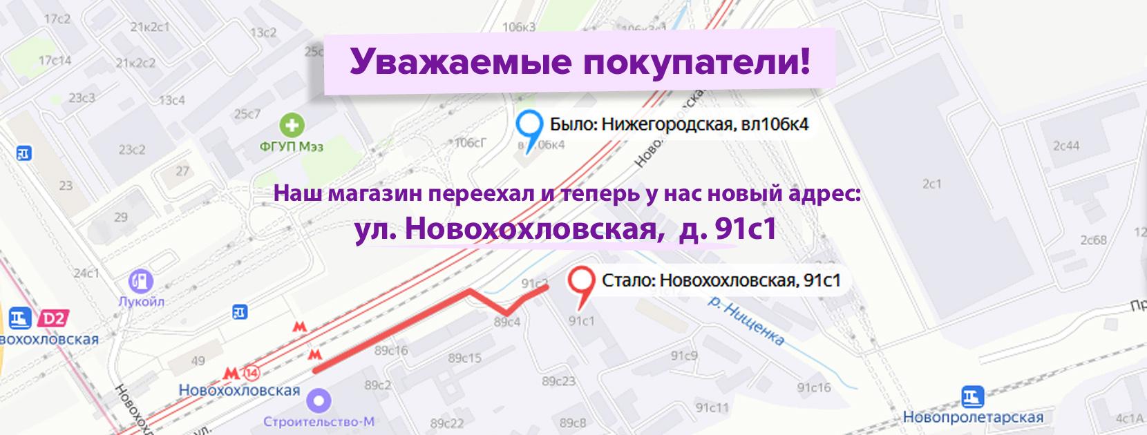 https://www.mytextile.ru/images/slider/new/pereezd-map.jpg