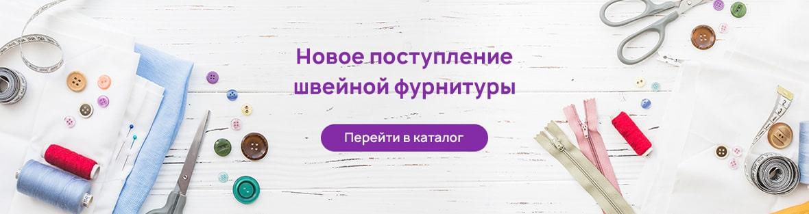 https://www.mytextile.ru/images/slider/new/slider_furnitura-min.jpg
